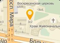 Научно-исследовательский институт скорой помощи им. Н.В. Склифосовског