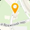 ООО РАДОН