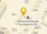 КОЛЛЕДЖ МАЛОГО БИЗНЕСА № 40