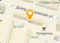 Аптека № 143