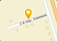 УРУССИНСКИЙ ХИМИЧЕСКИЙ ЗАВОД, ЗАО