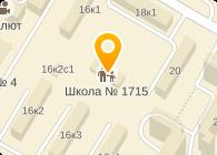 НАЧАЛЬНАЯ ШКОЛА № 1715