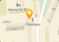 Схема проезда к царицынское отделение московский банк сбербанка россии в москве в москве