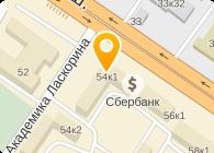адреса сбербанк в метро кантемировская рассказывал