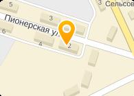 ГЕОСЕВЕРСТРОЙ, ООО