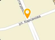 ЦЕЙ, ЗАО