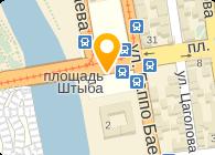 ГТРК «Алания»