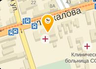 """ОАО """"РЖД"""" Узловая больница на ст. Владикавказ"""