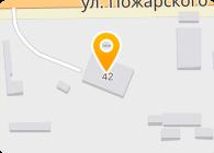 ООО Строительная компания  «СУ-1»