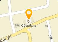 № 5241 СБ РФ