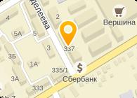 ЕССЕНТУКСКИЙ МОЛОКОЗАВОД, ОАО