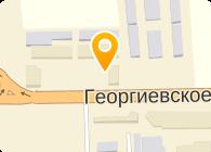 РУСЬ ФИРМА, ЗАО