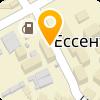 ЕССЕНТУКИ-АКВА