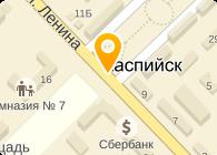 СБ РФ № 4533 СУЛЕЙМАН-СТАЛЬСКОЕ
