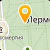 РА Г. ЛЕРМОТНОВА