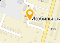 «Центр гигиены и эпидемиологии в Ставропольском крае в Изобильненском районе»