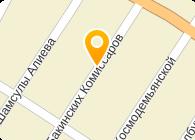 КЛАСС-В АВТОМАГАЗИН