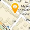УМВД РФ по г.Махачкала