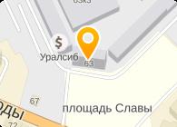 ООО АПК НН