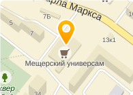 РОМАОВ, ЧП