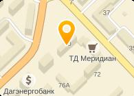 КОЛХОЗ ШАМХАЛЬСКИЙ