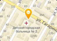 ГАУ РД «Государственная экспертиза проектов»