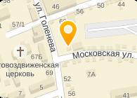 МИНВОДЫ-АВТОВАЗ, ОАО