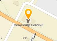 МИНВОДЫГАЗПРОМ, ООО
