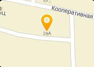 КАВ-ТРАНС, ЗАО