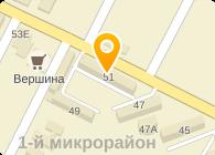 ГРЕБЕНЮК А. В., ИП