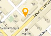 ЧАРОДЕЙКА, ОАО