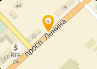 ОЙНУРДЕН КИМИЯ САНАИ ТИК А.С. (ТУРЦИЯ)