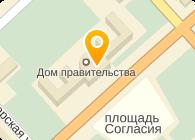 КАБАРДИНО-БАЛКАРСКИЙ РЕСПУБЛИКАНСКИЙ ПОТРЕБСОЮЗ
