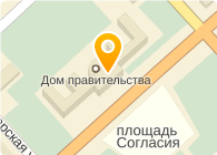 ТЕМРЮК ООО ФИРМА