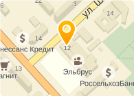 Т-ВИДЕО, ООО