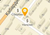 НАЛЬЧИКСКИЙ ЭЛЕКТРОВАКУУМНЫЙ ЗАВОД, ОАО
