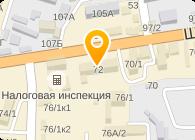 СТТФГИ, ФГУ