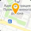ОАО «Аналог»