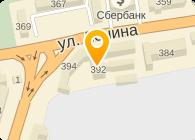 ДОМ-99 ИСК