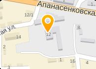 СТАВРОПОЛЬСКИЙ КОМБИНАТ ХЛЕБОПРОДУКТОВ, ОАО