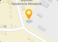 """""""СИА Интернейшнл - Ставрополь"""""""