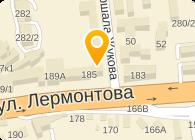 СТАВРОПОЛЬНЕФТЕПРОДУКТ, ОАО