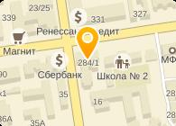ГЕМЕР, ООО