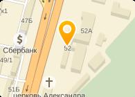 ГОГАЕВ Э.Д., ЧП