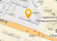 СЕВЕРО-КАВКАЗСКИЙ ПРОЕКТНЫЙ НИИ ПРИРОДНЫХ ГАЗОВ, ОАО