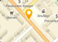 МЕМОРИАЛЬНЫЙ ДОМ-МУЗЕЙ К. Ш. КУЛИЕВА