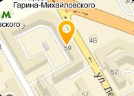 № 1 МАГАЗИН ДЦРС, ГУП