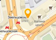 ЗАЕЛЬЦОВСКИЙ ЗАО ВНЕШТОРГСИБ-М