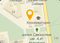 АВТОМАСТЕРСКАЯ БОРОВИКОВ Д. Е., ЧП