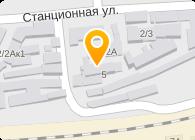 АСТ-СЕРВИС СТО, ООО
